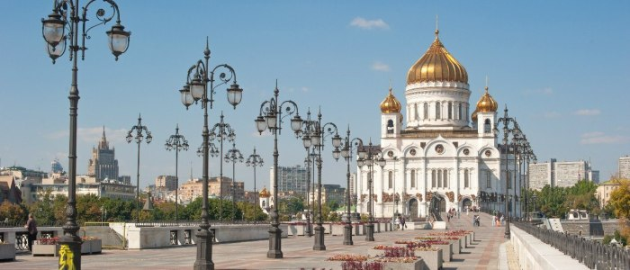 Москва, Храм Христа-Спасителя